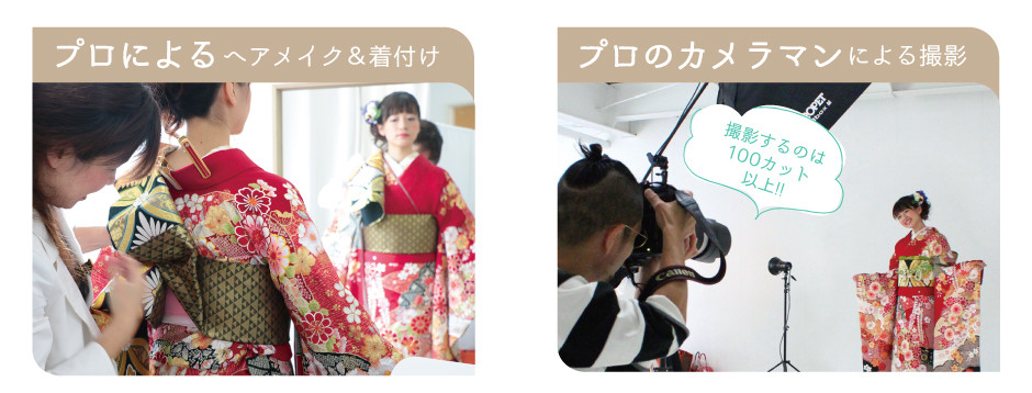 studio_kimonohearts_6