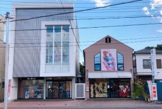 きものあさ川の店舗画像1