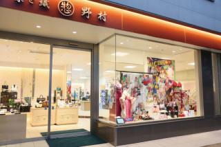 振袖専門館 野村呉服店 & Photostudio Komachiの店舗画像1