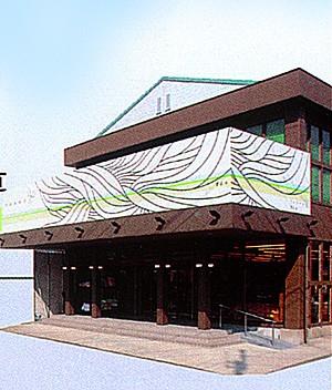 さんわ ライフプラザ店の店舗画像1
