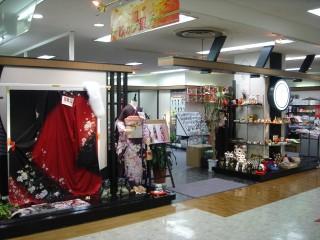 きもの処あおきの店舗画像1