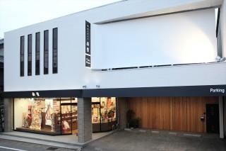 趣味のきものとPhotoStudio 扇屋の店舗画像1