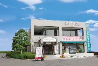 きもの永見 シルクはうすの店舗画像1