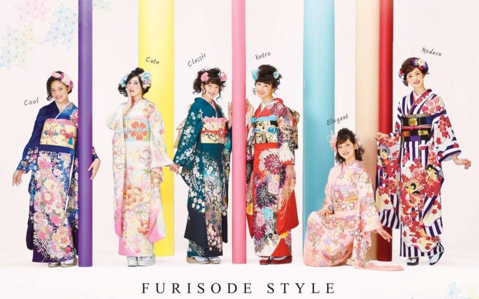 furisode1