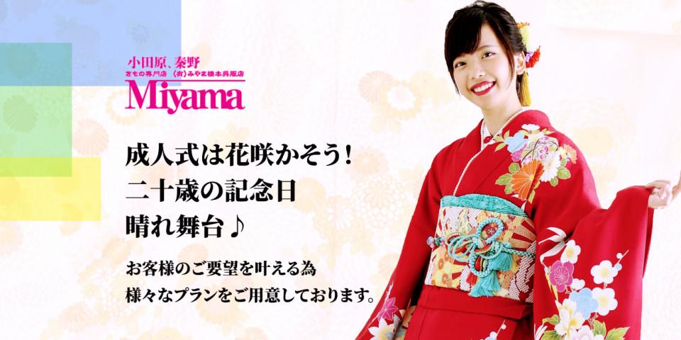 miyama_top-1304x652-1