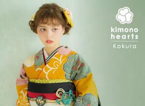 キモノハーツ小倉の店舗サムネイル画像