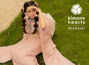 キモノハーツ宮崎 / kimono hearts Miyazakiの店舗サムネイル画像