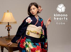 キモノハーツ神戸の店舗サムネイル画像