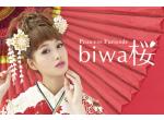 biwa桜 | 南草津店 | Princess Furisodeの店舗サムネイル画像