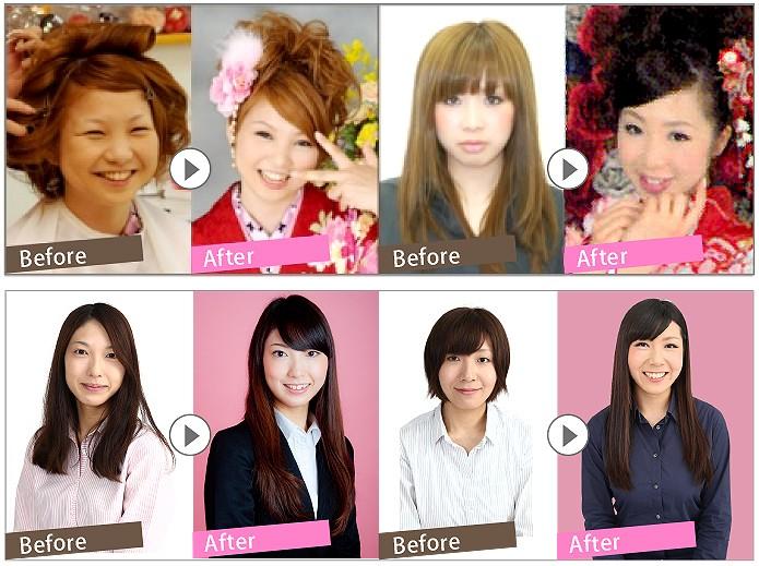 biwa桜スタッフのBefore・After