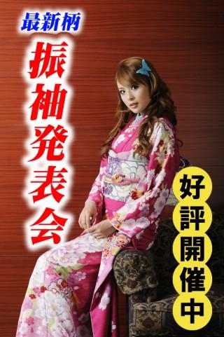 kimono たばた屋の店舗画像2