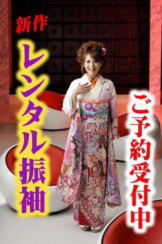kimono たばた屋の店舗画像3