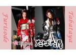 kimono たばた屋の店舗サムネイル画像