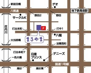 キモノギャラリーまるやまの店舗画像2