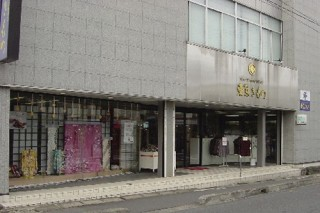 東京きもの 杉戸店の店舗画像2
