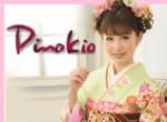 フォトスタジオピノキオ 大分 春日神社前の店舗サムネイル画像