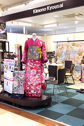 きもの京彩 海老名店の店舗画像1