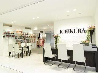 一蔵 旭川店の店舗画像4