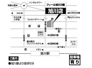 一蔵 旭川店の店舗画像6