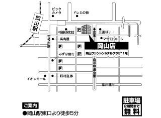一蔵 岡山店の店舗画像6
