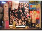 京呉服 やましろ屋の店舗サムネイル画像