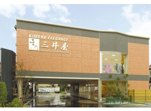 三井屋 北名古屋店の店舗サムネイル画像