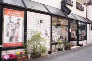 株式会社尾上写真場の店舗画像1