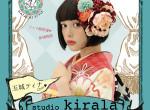 Studio Kirala 春日部店の店舗サムネイル画像