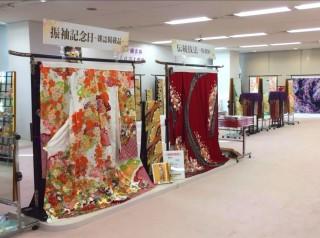京都きもの友禅 みなとみらい店の店舗画像2