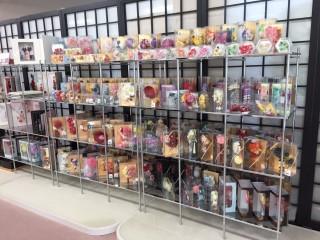 京都きもの友禅 みなとみらい店の店舗画像3