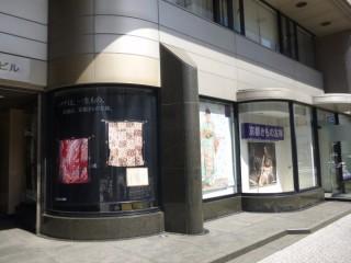 【閉店】京都きもの友禅 松山店の店舗画像2