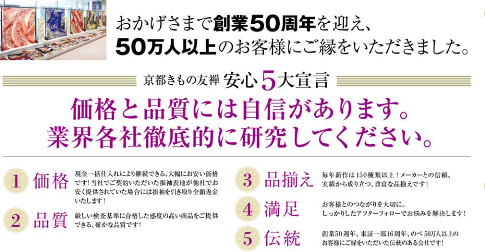 yuuzen3B-2