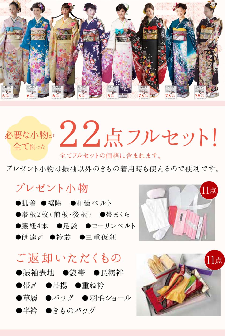 yuuzen3-3