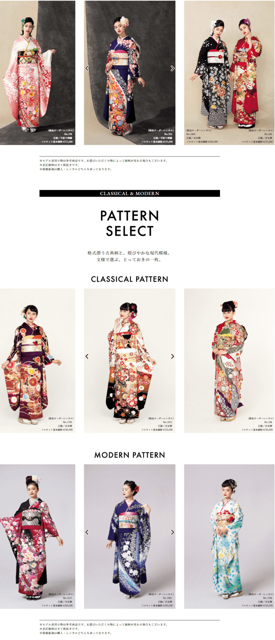 kky_lp1904_catalog-min2