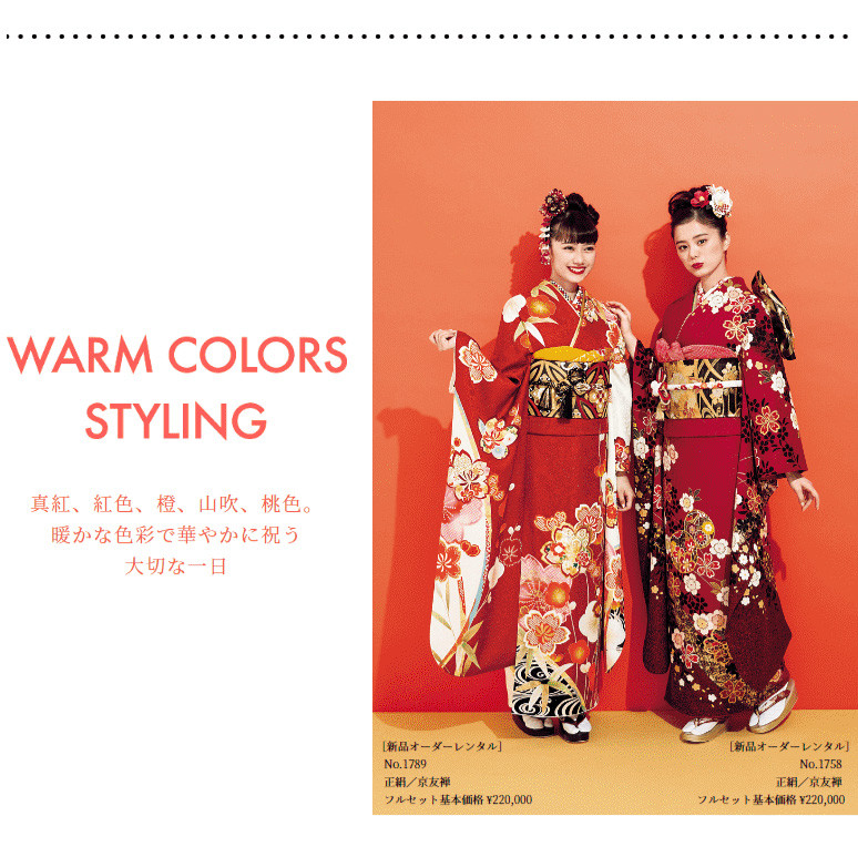 kky_lp1904_catalog-min5