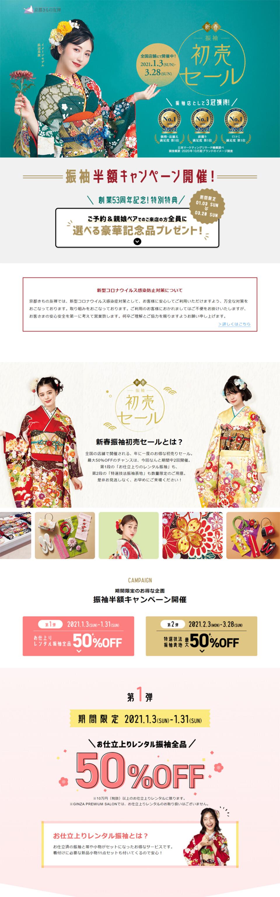新春LP12251