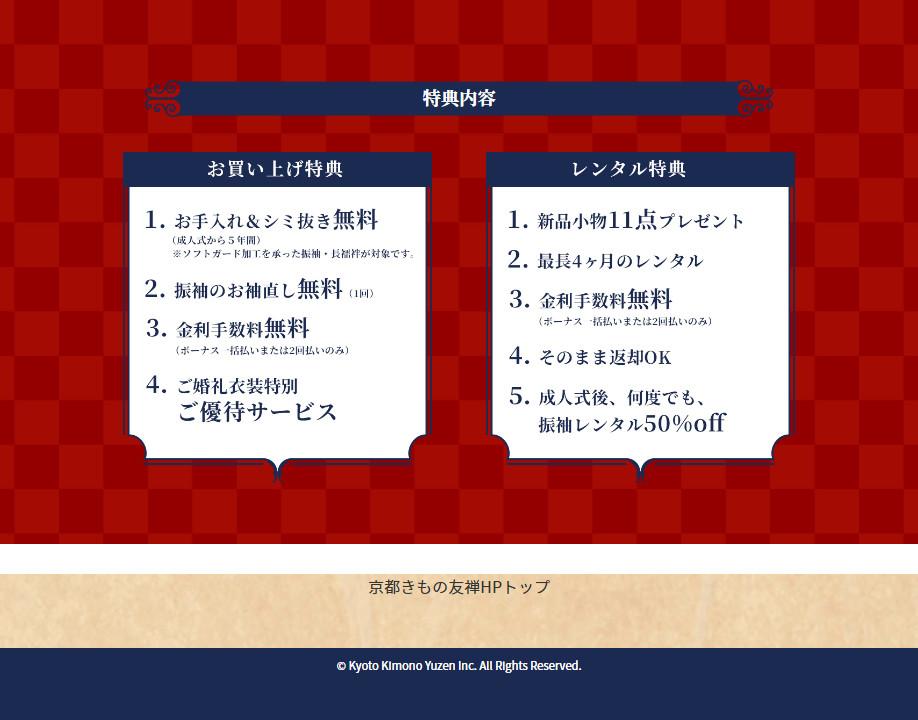 A号出会い②号LP_06