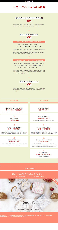 kky_lp1904_catalog-min12