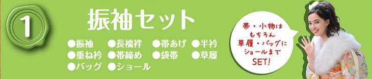 kantou_present_02[1]