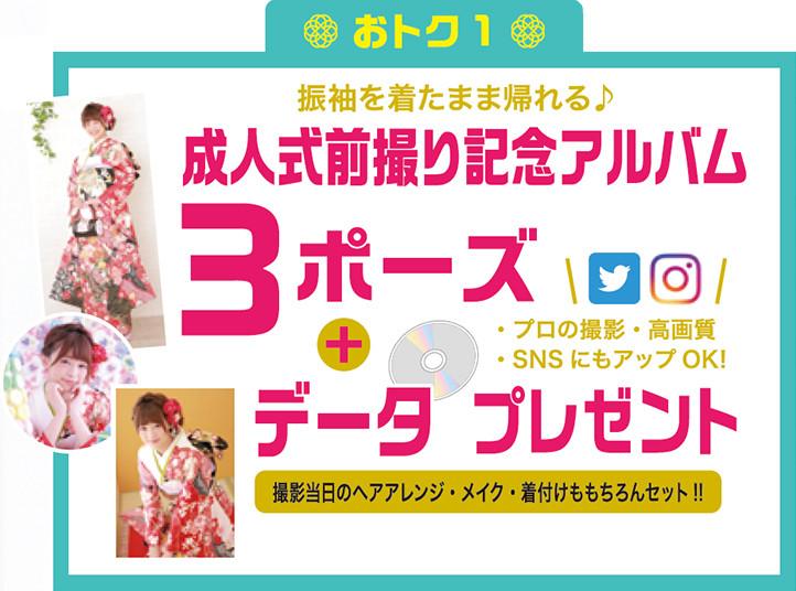 kanto_maedori_choku
