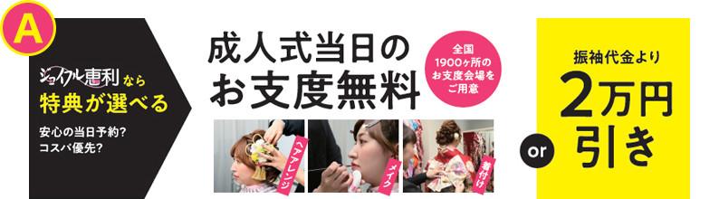 sp_kantou_oshitaku[1]