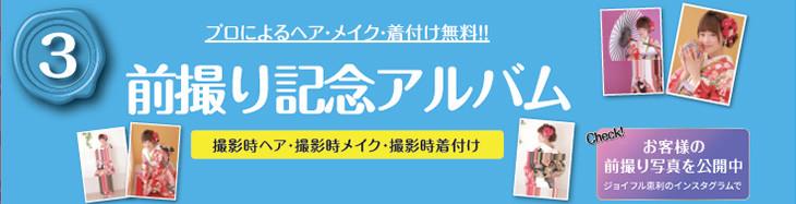 kantou_present_04[1]