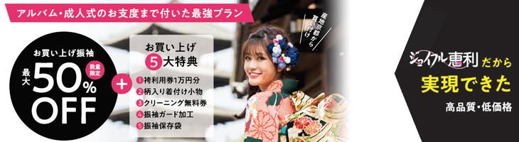 sp_kantou_50per[1]