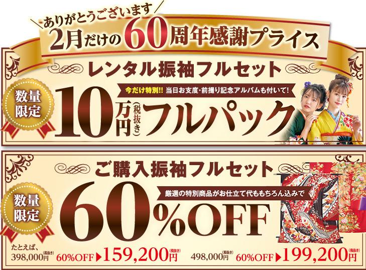 kanto_price