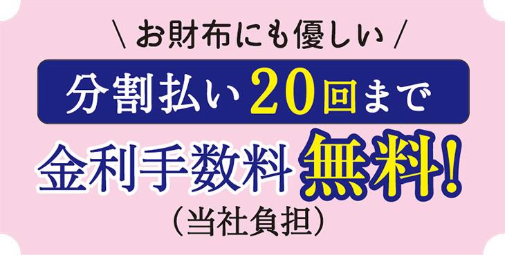 kanto_lycee_pre_pink3