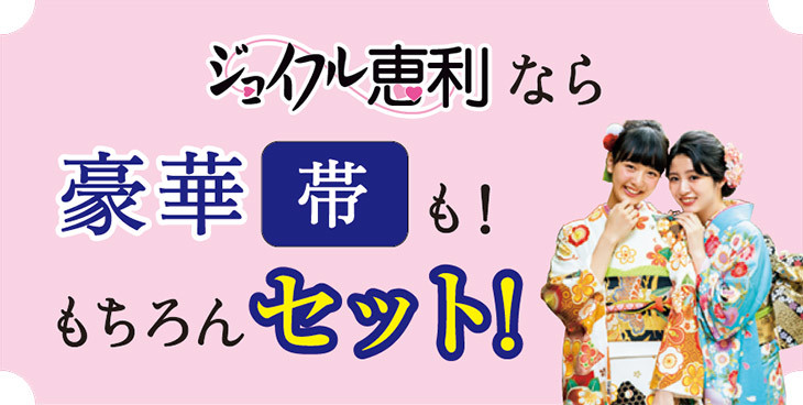 kanto_lycee_pre_pink1