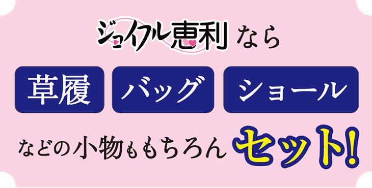 kanto_lycee_pre_pink2