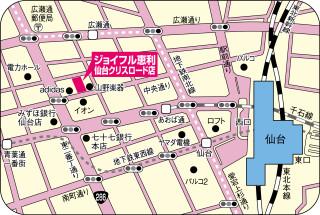 ジョイフル恵利 仙台クリスロード店の店舗画像6