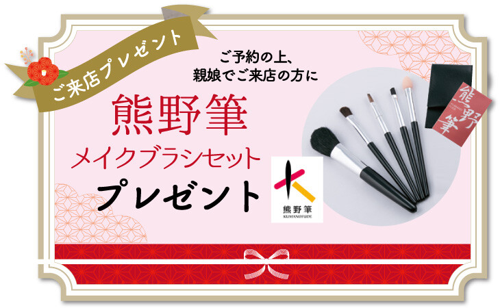 kanto_present