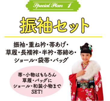 kanto_pre12_01